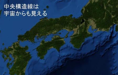 chuou-kouzousen-002.jpg