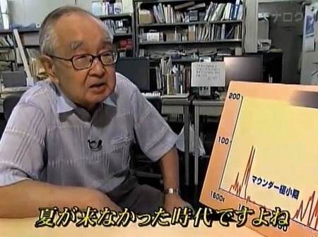 dr.sakurai-02.jpg