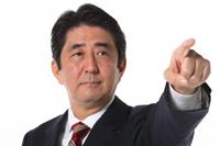 japan-boss.jpg