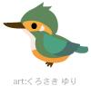 kawasemi_72dpi.jpg