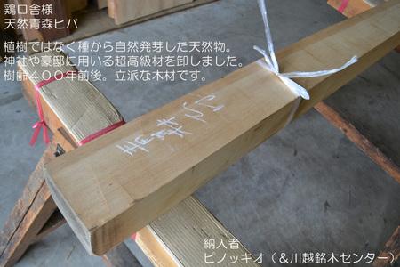 keikousha-hiba-001.jpg