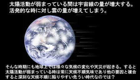 magnetic-force02.jpg