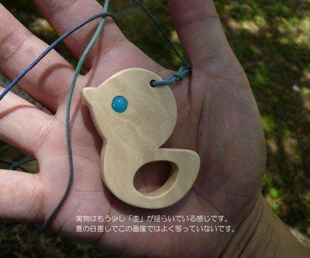 pinokio-hiyoko02.jpg