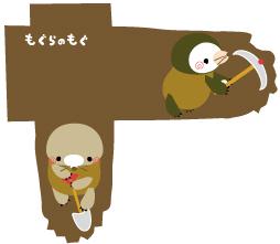 tateyokomogu_72dpi.jpg