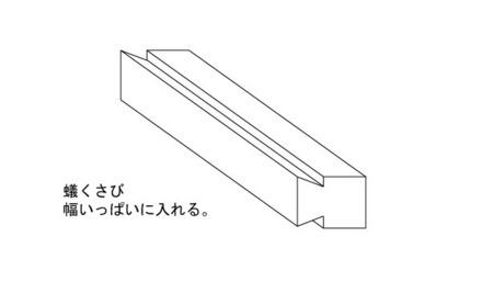 yamato-02.jpg