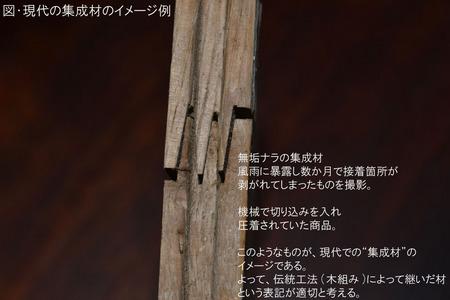 yamato-03.jpg