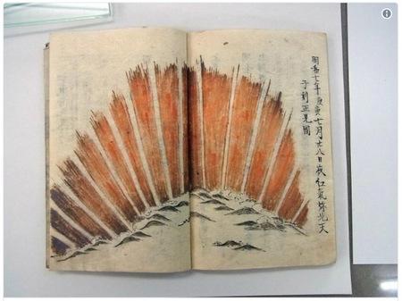 1790-09-17.jpg