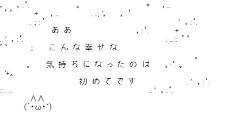 image-bc2af.jpg