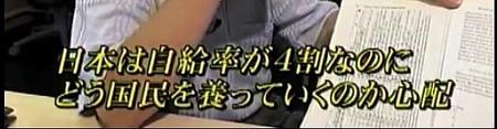 mr-sakurai-02.jpg