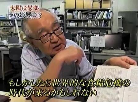 mr-sakurai.jpg