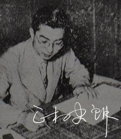 mr-shirou-masamura-03.jpg