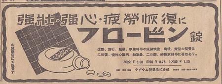 shouwa-koukoku.jpg